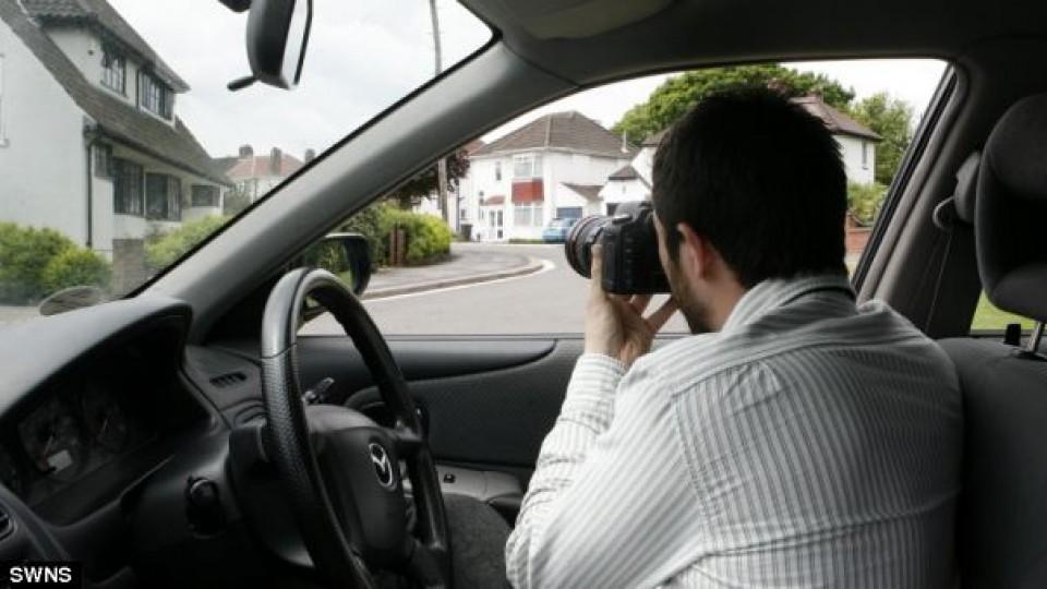 surveillance-foto
